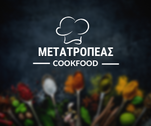 metatropeas-cookfood